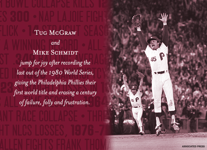 Tug McGraw and Mike Schmidt