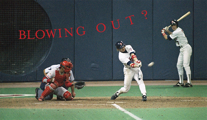 Dan Gladden grand slam in 1987 World Series