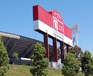 Oakland Coliseum Exterior Signage