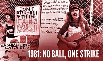 1981 Baseball History